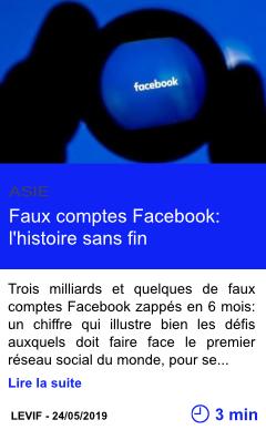 Technologie faux comptes facebook l histoire sans fin page001
