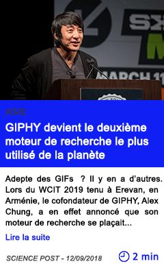 Technologie giphy devient le deuxieme moteur de recherche le plus utilise de la planete