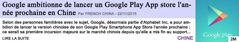 Technologie google ambitionne de lancer un google play app store l annee prochaine en chine