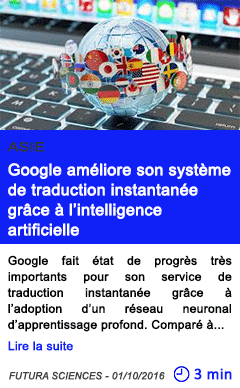 Technologie google ameliore son systeme de traduction instantanee grace a l intelligence artificielle