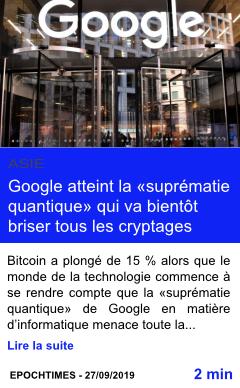 Technologie google atteint la suprematie quantique qui va bientot briser tous les cryptages page001