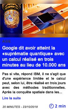 Technologie google dit avoir atteint la suprematie quantique avec un calcul realise en trois minutes au lieu de 10