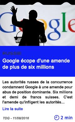 Technologie google ecope d une amende de plus de six millions