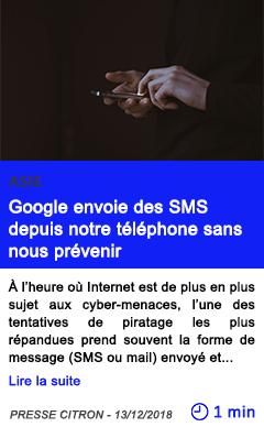 Technologie google envoie des sms depuis notre telephone sans nous prevenir