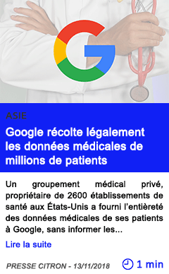 Technologie google recolte legalement les donnees medicales de millions de patients