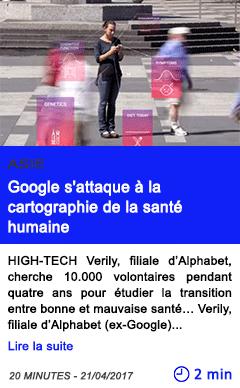 Technologie google s attaque a la cartographie de la sante humaine