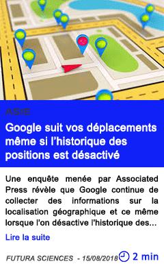 Technologie google suit vos deplacements meme si l historique des positions est desactive