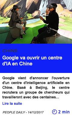 Technologie google va ouvrir un centre d ia en chine