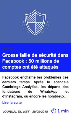 Technologie grosse faille de securite dans facebook 50 millions de comptes ont ete attaques