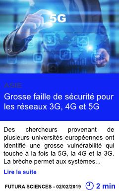 Technologie grosse faille de securite pour les reseaux 3g 4g et 5g page001