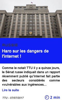 Technologie haro sur les dangers de l internet