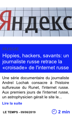 Technologie hippies hackers savants un journaliste russe retrace la croisade de l internet russe page001