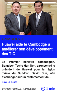 Technologie huawei aide le cambodge a ameliorer son developpement des tic
