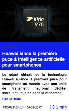 Technologie huawei lance la premiere puce a intelligence artificielle pour smartphones