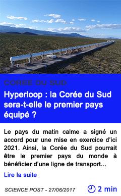 Technologie hyperloop la coree du sud sera t elle le premier pays equipe