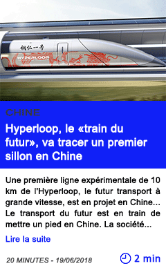 Technologie hyperloop le train du futur va tracer un premier sillon en chine