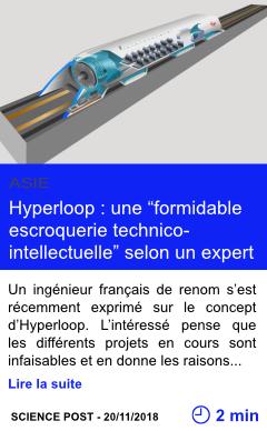 Technologie hyperloop une formidable escroquerie technico intellectuelle selon un expert page001