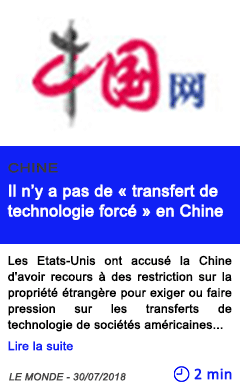Technologie il n y a pas de transfert de technologie force en chine