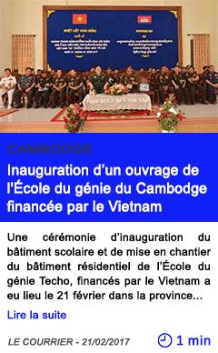 Technologie inauguration d un ouvrage de l ecole du genie du cambodge financee par le vietnam