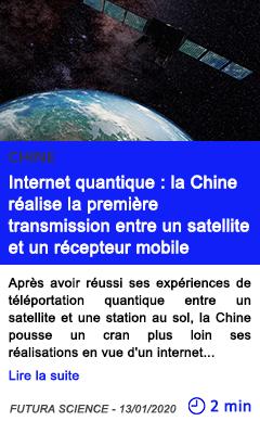 Technologie internet quantique la chine realise la premiere transmission entre un satellite et un recepteur mobile 1