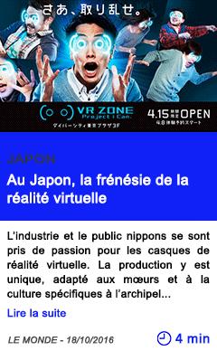 Technologie japon au japon la frenesie de la realite virtuelle
