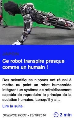 Technologie japon ce robot transpire presque comme un humain