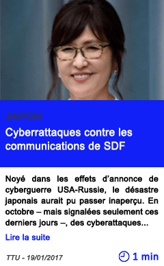 Technologie japon cyberrattaques contre les communications de sdf