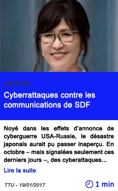 Technologie japon cyberrattaques contre les communications de sdf