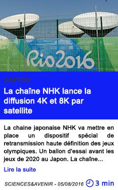 Technologie japon la chaine nhk lance la diffusion 4k et 8k par satellite