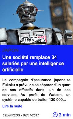 Technologie japon une societe remplace 34 salaries par une intelligence artificielle