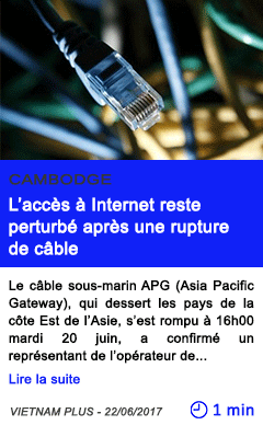 Technologie l acces a internet reste perturbe apres une rupture de cable