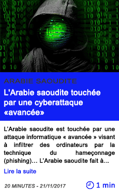 Technologie l arabie saoudite touchee par une cyberattaque avancee