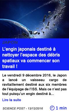 Technologie l engin japonais destine a nettoyer l espace des debris spatiaux va commencer son travail