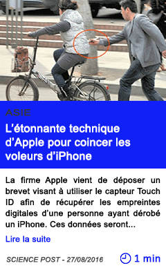 Technologie l etonnante technique d apple pour coincer les voleurs d iphone