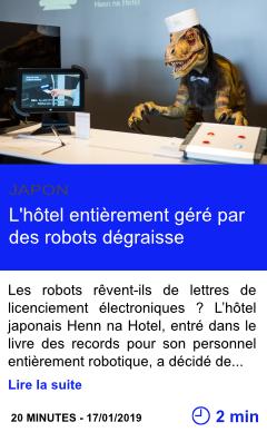 Technologie l hotel entierement gere par des robots degraisse page001