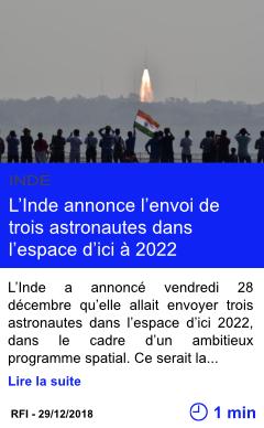 Technologie l inde annonce l envoi de trois astronautes dans l espace d ici a 2022 page001