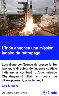 Technologie l inde annonce une mission lunaire de rattrapage