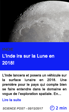 Technologie l inde ira sur la lune en 2018