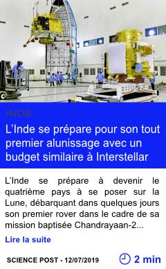 Technologie l inde se prepare pour son tout premier alunissage avec un budget similaire a interstellar page001