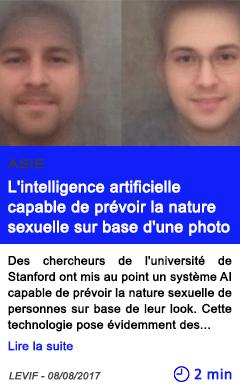 Technologie l intelligence artificielle capable de prevoir la nature sexuelle sur base d une photo