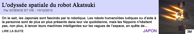 Technologie l odyssee spatiale du robot akatsuki