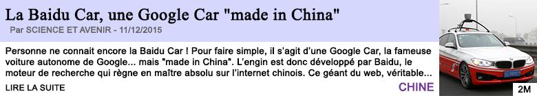 Technologie la baidu car une google car made in china