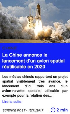 Technologie la chine annonce le lancement d un avion spatial reutilisable en 2020