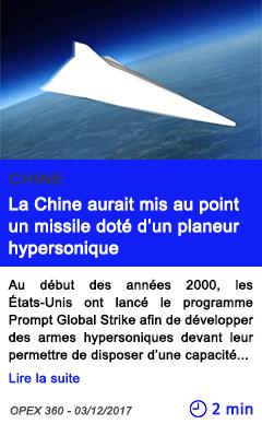 Technologie la chine aurait mis au point un missile dote d un planeur hypersonique