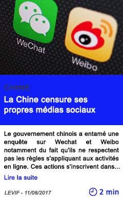 Technologie la chine censure ses propres medias sociaux