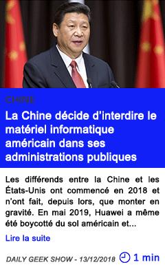 Technologie la chine decide d interdire le materiel informatique americain dans ses administrations publiques