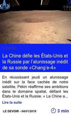 Technologie la chine defie les etats unis et la russie par l alunissage inedit de sa sonde chang e 4 page001