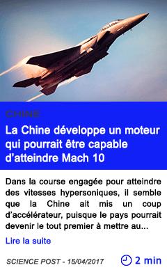 Technologie la chine developpe un moteur qui pourrait etre capable d atteindre mach 10