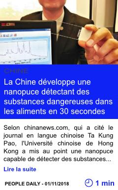 Technologie la chine developpe une nanopuce detectant des substances dangereuses dans les aliments en 30 secondes page001
