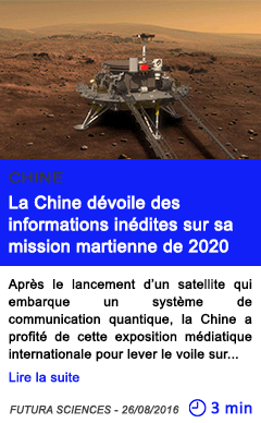 Technologie la chine devoile des informations inedites sur sa mission martienne de 2020